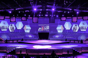 Robe Lights Watan Al Ahlam Event