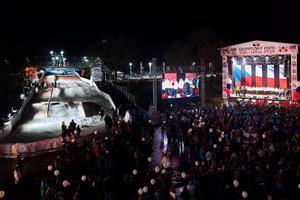 Robe for Olympic Park Sochi in Prague