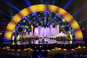 Over 300 Robe fixtures for Adha Festival in Doha