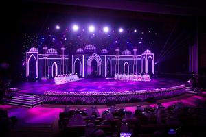 Islamic Art Awards 2017